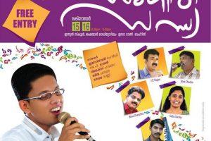 MusicalNightWMathewJohn2